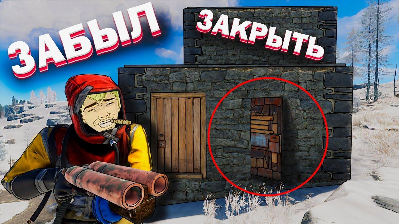 ✅ Как достать соседа 3 в Rust/Раст