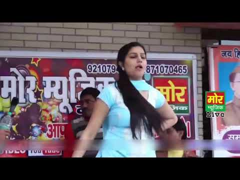 sasre na jaungi jamai tera yaar se video song HD | sapna choudhary || By Goyal Music Series ||