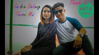 Swabne dekunge towre mui offical Chakma Music song// Full HD 1080p