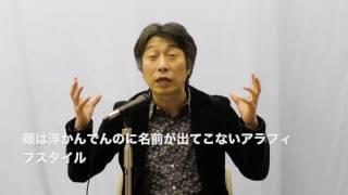 知らない歌を歌ってみよう「一休さん」編 にった(ダブルエッジ) 【ダ...