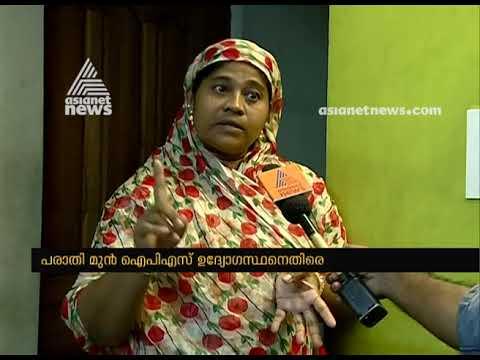 Couple attacked by ex IPS officer at Trivandrum