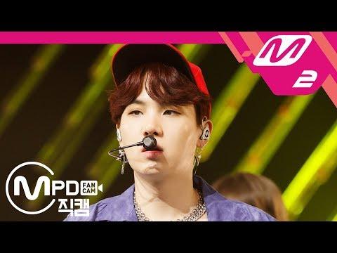 [MPD직캠] 방탄소년단 슈가 직캠 4K 'Save ME + I'