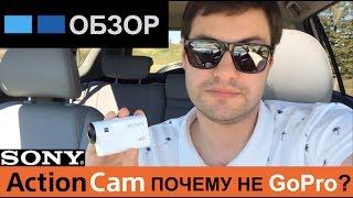 Почему Я Выбрал Sony FDR x3000 а не GoPro Hero 5 | ОБЗОР | ОТЗЫВ