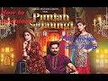 How to download panjab nahi jaungi in hindi/urdu full movie hd ts 720p free