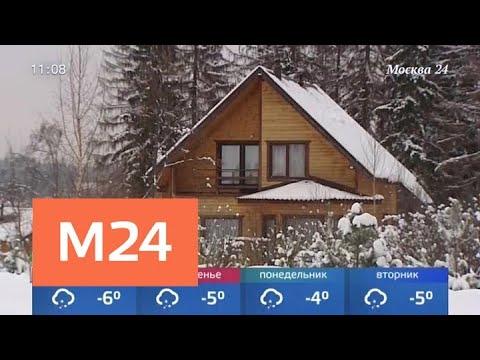 Гостиницы Москвы на Новый год забронированы на 100% - Москва 24