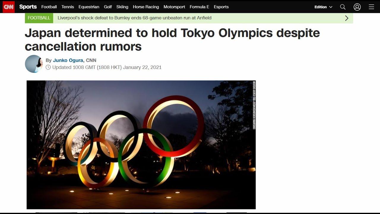 Amid cancellation talk, Tokyo Olympics `focused on hosting'