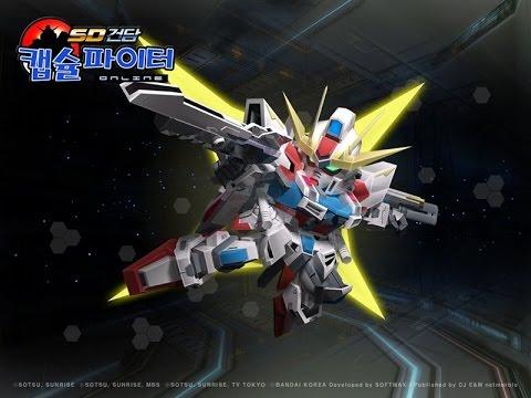 Sd 건담 Sd Gundam Online Star Build Strike Gundam Sdgo 그냥