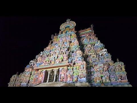 Trip #4 - Part 1: Temples in Tiruchirappalli