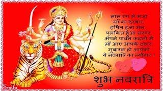 Happy Navratri 2018: India Navratri Celebration, Photos, Quotes, Wallpapers
