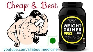 Cover images Sinew nutrition weight gainer pro review | Mr. Fit Buddy