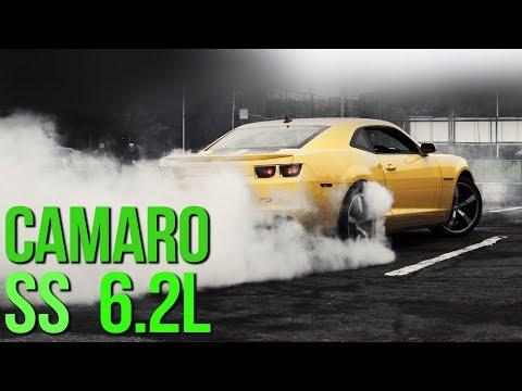 Chevrolet CAMARO SS - получил НЕ ТО, что ждал. #SRT