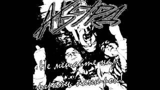 Абсурд – Не мешайте нам играть панк-рок 2016