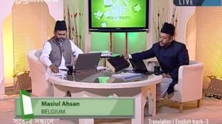 Bengali Shotter Shondhane 28th September 2013 - Islam Ahmadiyya - The Truth