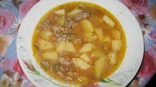 Вкусно.Тушеный картофель с фаршем и овощами!