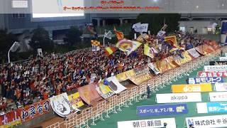 2018.11.6 C大阪vs名古屋(キンチョウ) 名古屋グランパス チャント集(2018)