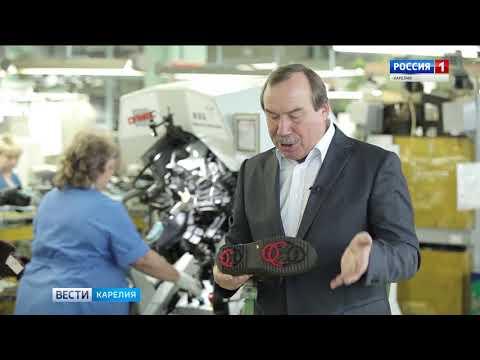 """Обувь с подошвой """"антигололёд"""" продают в Петрозаводске"""