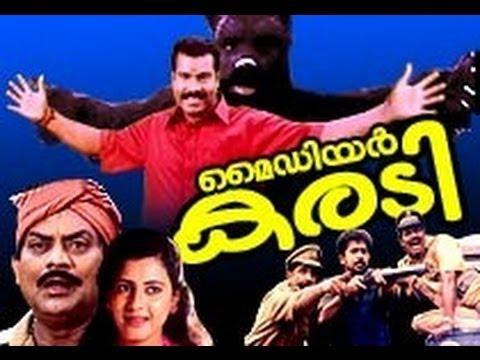 My Dear Karadi Malayalam Movie (1999) | Kalabhavan Mani,Jagathey Sreekumar | Malayalam Comedy Movie