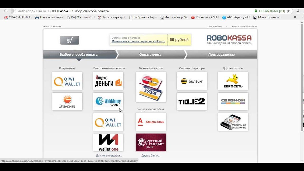 Как сделать мониторинг сервера на своем сайте укоз список топ аниме сайтов наруто