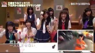 アイドルグループ「SIR」が毎週金曜日に放送しているニコ生番組「開店!...