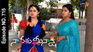 naa peru meenakshi   8th may 2017   full episode no 715   etv telugu