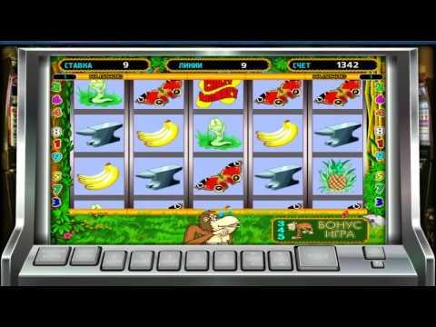 Игровые автоматы играть мартышки lang ru игровые автоматы играть бесплатно онлайн чукча