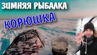 Пельмешки Без Спешки Корюшка На Финском Заливе Зимняя Рыбалка