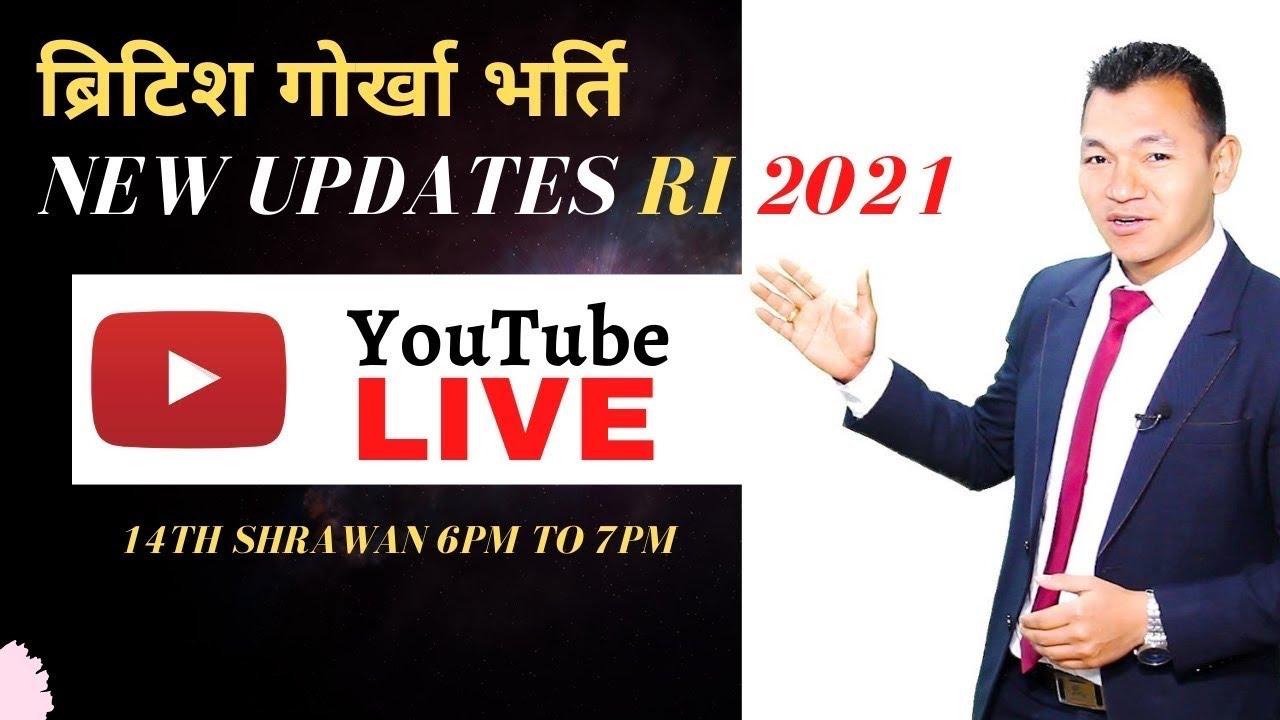 Gurkha Bharti New Updates Live 2021 | By Rahul Pandey