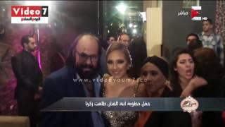 ست الحسن: بالفيديو.. لقطات من حفل خطوبة إيمي طلعت زكريا والإعلامي عامر طاهر