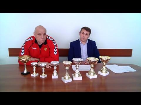 Жеребьёвка финальных этапов Первенства России среди юношей до 18 лет и среди девушек до 17 лет