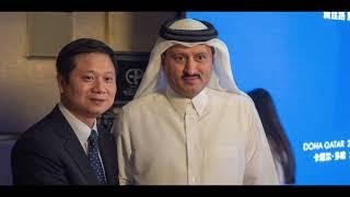 The 6th Global Economic Development Forum Qatar