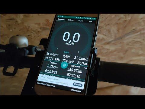 Разогнал Xiaomi Mijia M365 до 31.8км/ч)) Прошивка сделана в ручную на 1кВт.