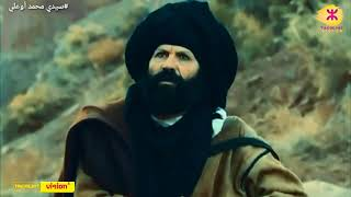Sidi mohmad o3li .Film tachlhit top