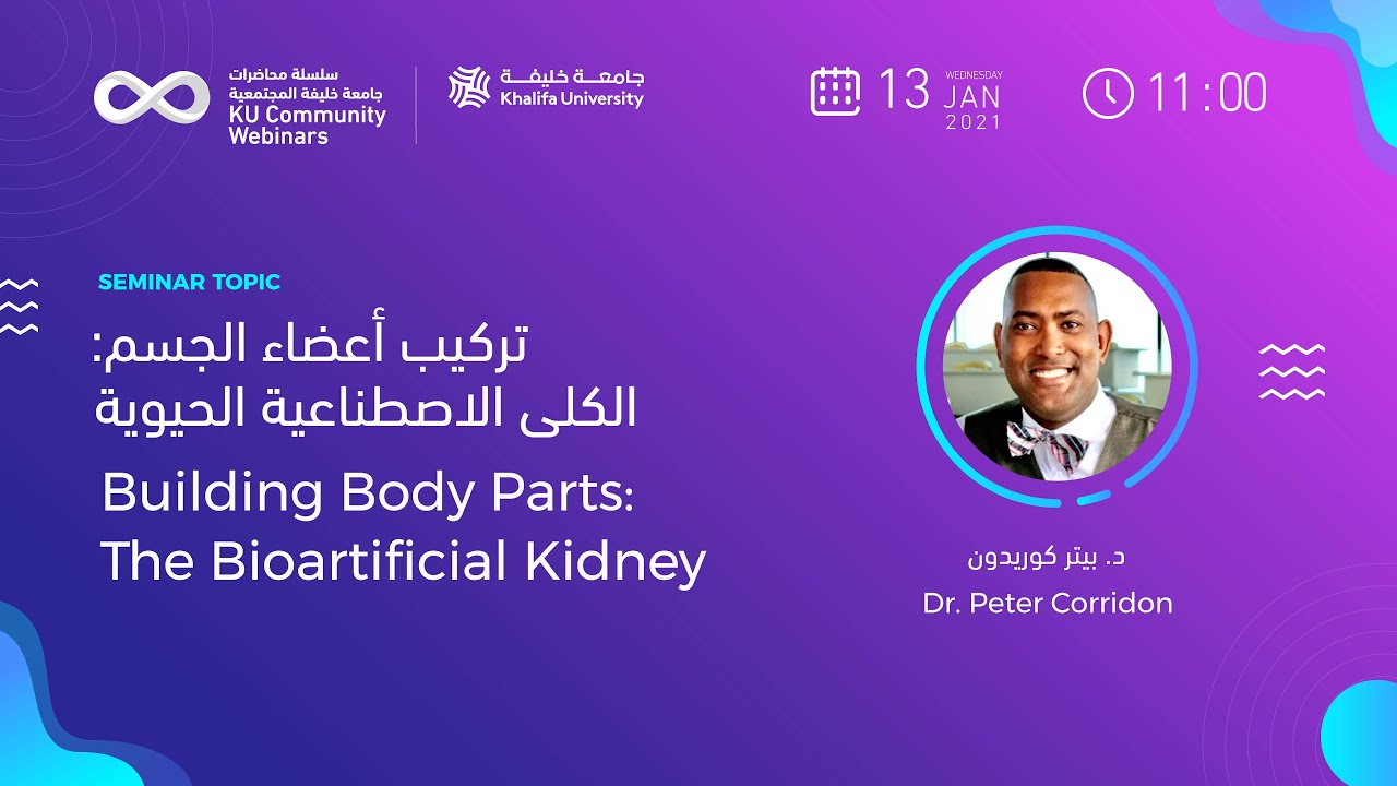 Building Body Parts: The Bioartificial Kidney by Dr. Peter Corridon