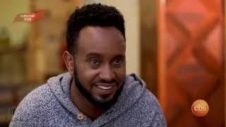 AYOTV STUDIO - New Eritrean film 2018 by  ZEMEN #129