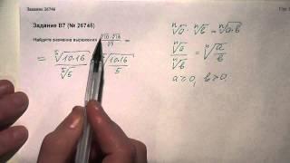 Подготовка к ЕГЭ по математике. Решение задания В7-1.