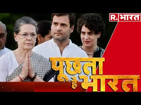 वोट के खातिर हिंदू-मुसलमान? देखिए 'पूछता है भारत' Republic Bharat पर