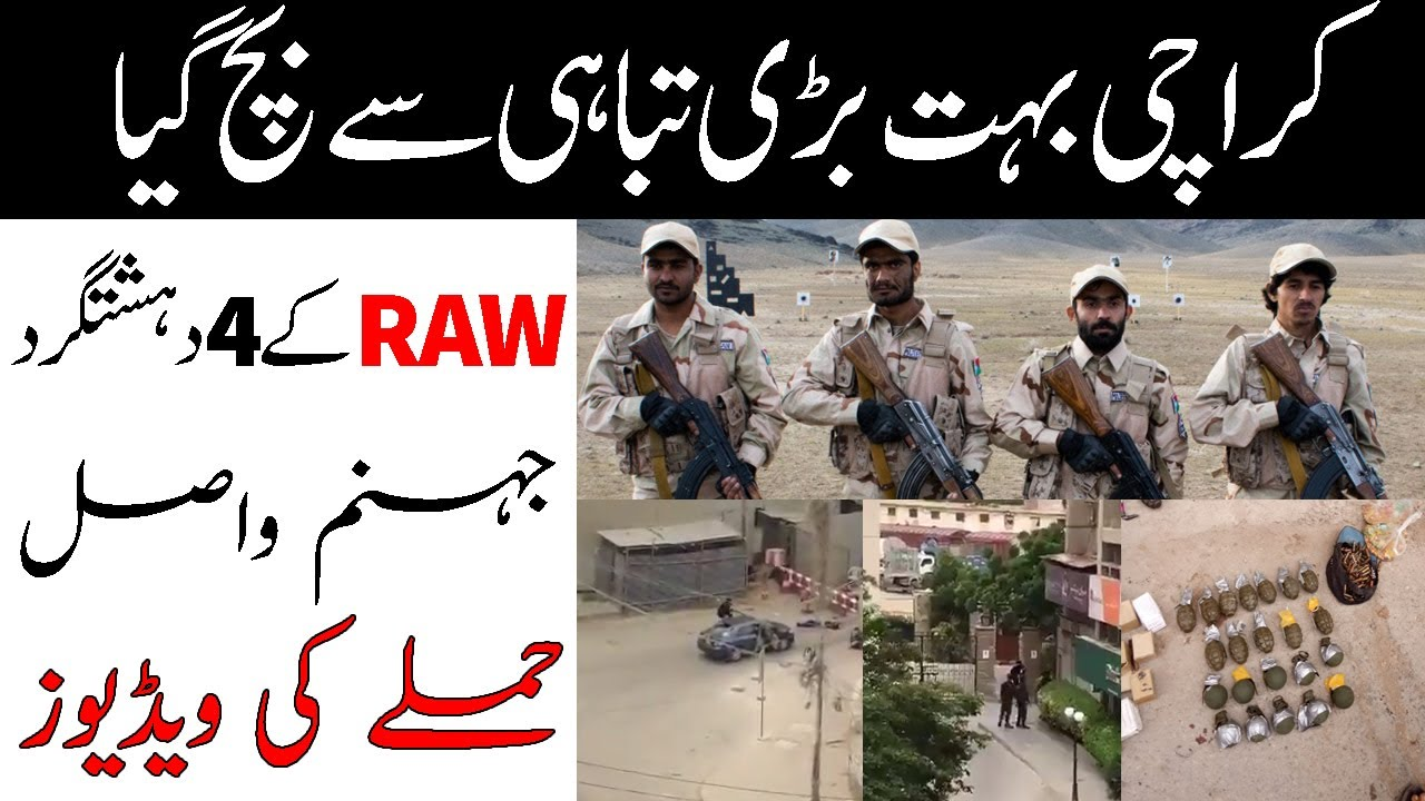 Karachi Attack on Pakistan Stock Exchange By RAW Funded BLA | Exclusive Videos
