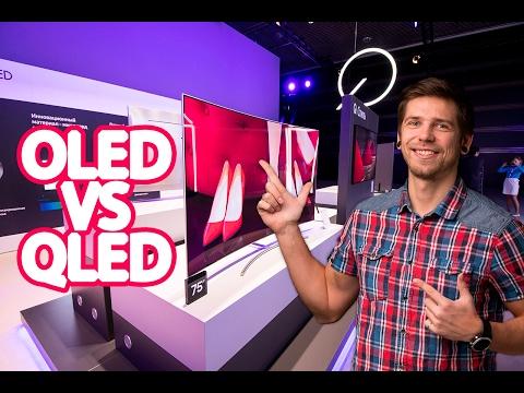 QLED аннигилирует OLED!!!