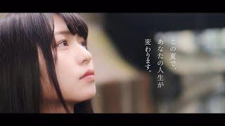 坂道合同新規メンバー募集オーディションの第二弾CMが完成!! 坂道合同...