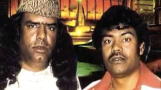 GHULAM FARID n MAQBOOL SABRI QAWWAL   Bhar Do Jholi Meri Ya Muhammad   Video Dailymotion