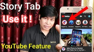 [In Nepali] How To Enable YouTube Story Feature For Your Channel | YouTube New Update