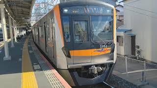アクセス特急 羽田空港行き 3100形 3152編成 京成高砂駅にて