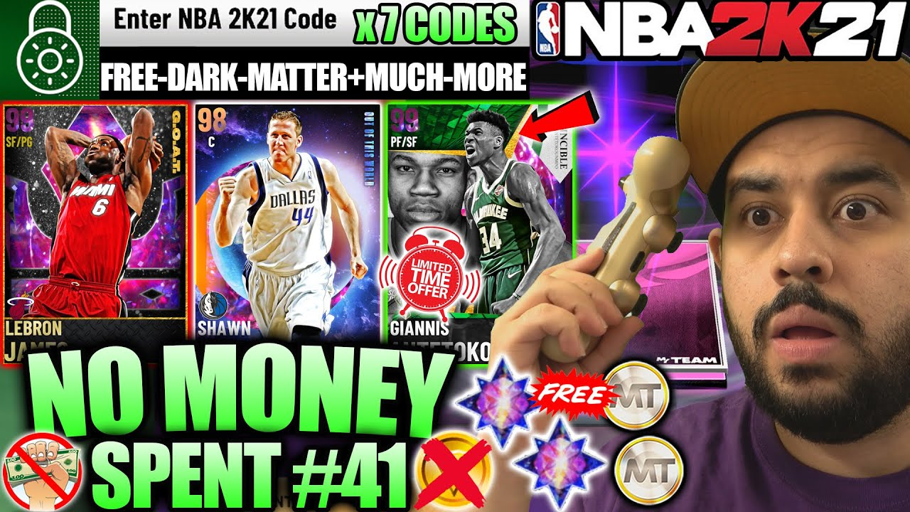 Download GUARANTEED DARK MATTER LOCKER CODE AND FREE INVINCIBLE! 7 CODES! NBA 2K21 MYTEAM NO MONEY SPENT