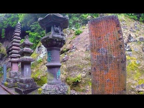 TOURING THRU KUMAMOTO // TRAVEL DIARY