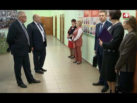 Министр образования Игорь Карпенко с визитом в Гродно. 27.02.2020