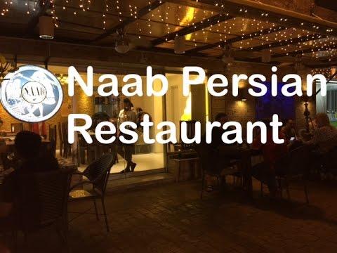 Naab Persian Restaurant California Garden Square Mandaluyong by HourPhilippines.com