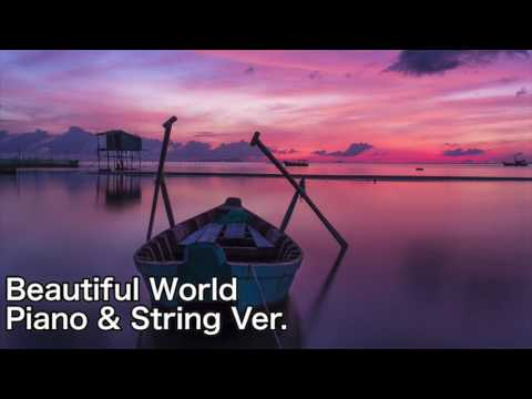 ピアノBeautiful WorldPiano & String VerUtadaHikaru 宇多田ヒカル