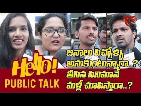 Hello Public Talk | Akhil | Kalyani Priyadarshan | Vikram K Kumar | Anup Rubens