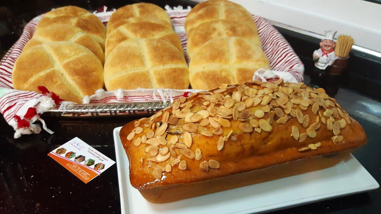 روتين طلبية فطور العيد فأقل من ساعتين💪كيكة عملاقة بمكون سري يعوض المحسن و خبيزات احسن من المخابز+💰