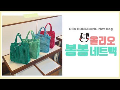 ENG SUB) [야나 코바늘] 올리오 봉봉 네트백 1편 몸통뜨기 / How to crochet Olio BONGBONG net bag